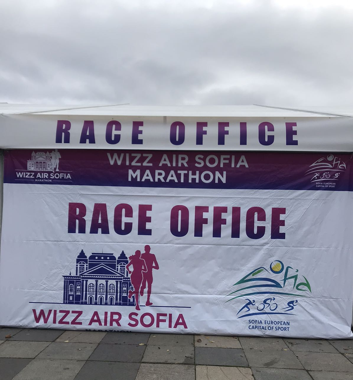 race-office